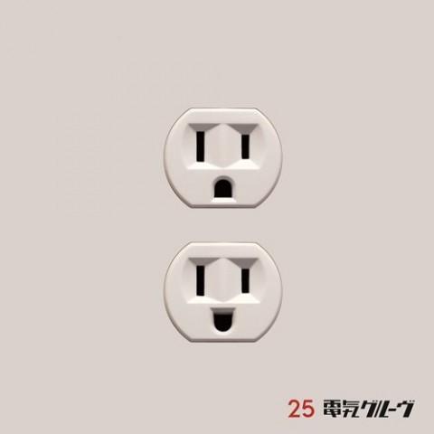 電気グルーヴ / 25