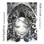 NieR Replicant&Gestalt サウンドトラック